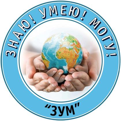 logo_zum.png